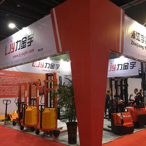 中国义乌国际装备博览会